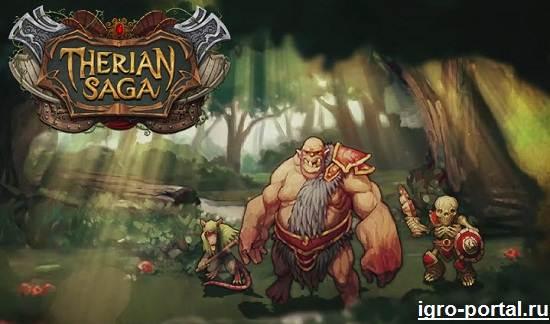Игра-Therian-Saga-Обзор-и-прохождение-игры-Therian-Saga-4