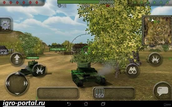Игра-Wild-Tanks-Обзор-и-прохождение-игры-Wild-Tanks-Online-4