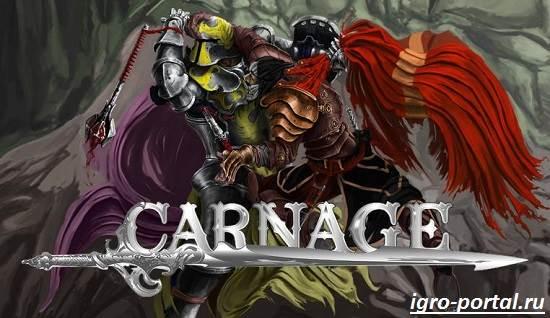 Игры-Carnage-Обзор-и-прохождение-Carnage-1