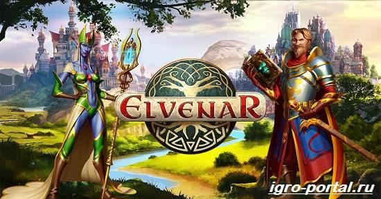 Игра-Elvenar-Обзор-и-прохождение-игры-Elvenar-1