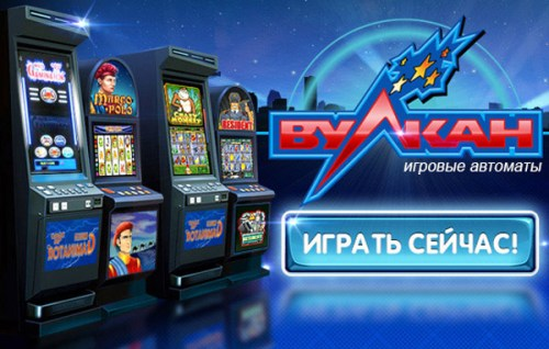 Игровые автоматы удача скачать бесплатно рейтинг слотов рф игровые автоматы на деньги украина money slots