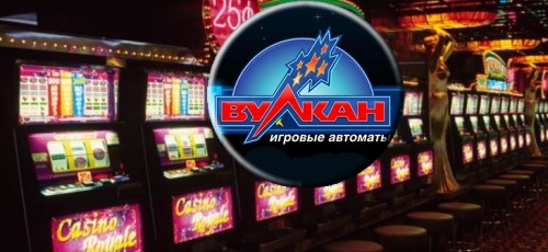 Игровые автоматы гороскоп игровые автоматы играть бесплатно 77777 без регистрации новые игры