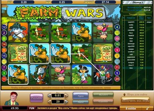 Игровой автомат ягодки играть бесплатно игровой автомат лампа