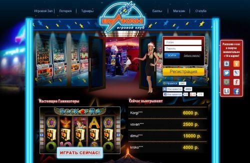 Вулкан казино официальный сайт рулетка онлайн казино стратегия