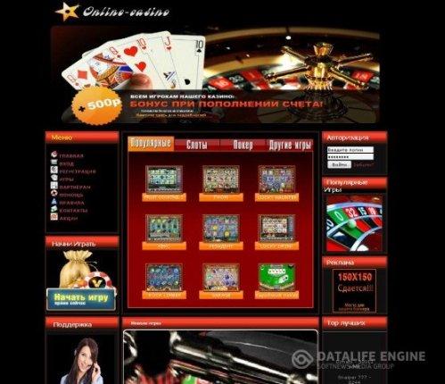 Игровые автоматы онлайн бесплатно игратьпираты онлайн казино на реальные деньги без регистрации