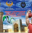 01- 06 November 2018 in Bukhara, Uzbekistan, the 26 th World Gira (Kettlebell) Sport Championships