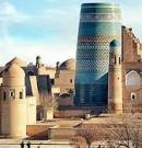 Invitation to Khiva 2019
