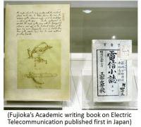 Fujioka xx-05