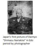 Camera – Samurai 02