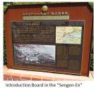 Kagoshima- Sengen-en x02