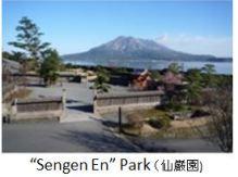 Kagoshima- Sengen-enx01