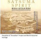 Kagoshima- W Heritage x03