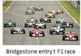 bs-f1-entry-x01