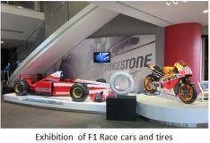 bs-f1-exhibition-x01
