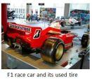 BS-F1 exhibition x03.JPG