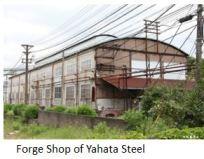 yahata-forge-x01