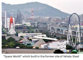 Yahata-Space world x01.JPG