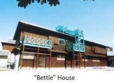 Dejima- Bettle x02.JPG