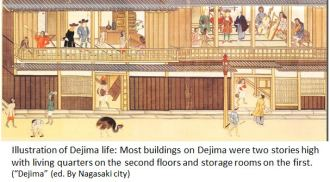 dejima-old-x04