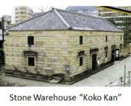 Dejima- stone ware x02.JPG