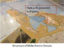 Miike- Miike port x01.JPG