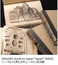 Siebold- Book x01.JPG