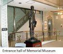 siebold-museum-look-x04
