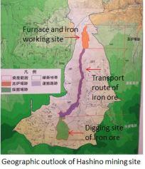 Hashino- map x01.JPG