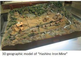 Iron Museum- Hashino x01.JPG
