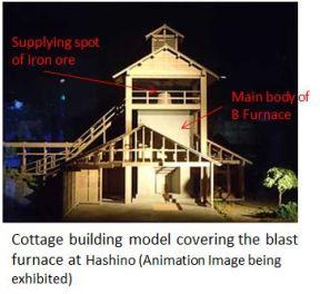 Iron Museum- Hashino x02