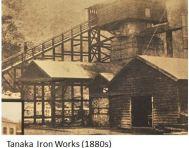 Iron Museum- Tanaka w x06JPG