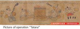 Iron Museum- Tatara x02