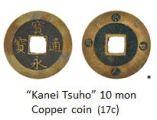 JOB- coin Edo x02