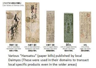 JOB- notes Edo x01.JPG