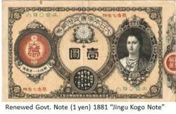 JOB- notes Meiji x02.JPG