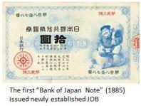 JOB- notes Meiji x04.JPG