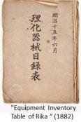 Shimazu- Book x01.JPG