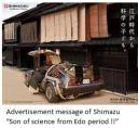 Shimazu- Illust x09.JPG