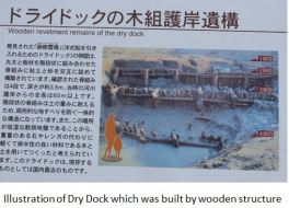 Mietsu- dock x02