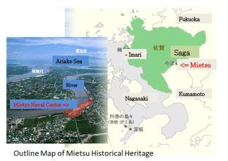 Mietsu- Outlook x01