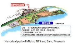 Mietsu- Outlook x03.JPG
