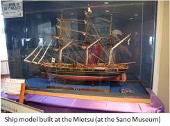 Mietsu- ship x01