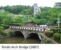 Meiji- Building x16.JPG