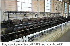 Meiji- Machine x13
