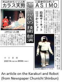 Inuyama- craftsman x04.JPG