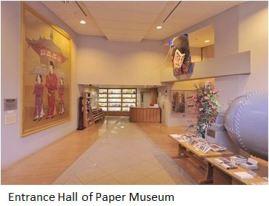 paper museum- Hall x01.JPG