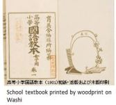 paper museum- history x10.JPG