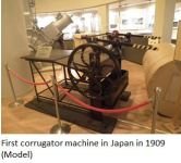 paper museum- machine x02