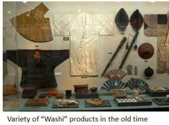 paper museum- Washi x05.JPG
