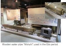 Water M- Edo Johsui 12